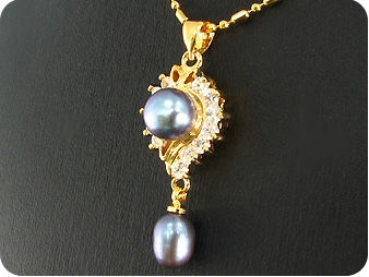 2x9~7mm Black Pearl Pendant