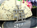 Chinese Word STRONG Pendant Pendant