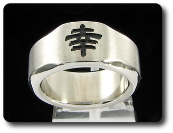 Chinese Character *LUCK* Ring