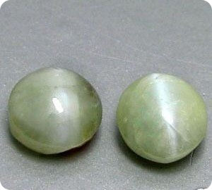 2.50ct  2pcs NATURAL  ALEXANDRITE CATS EYE