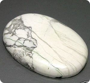 30.00ct  Natural Howlite Africa