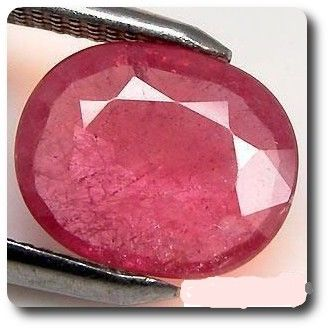 1.60ct  NATURAL RED RUBY