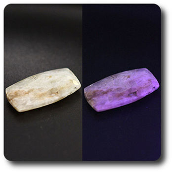 4.48 CTS. AGRELLITE