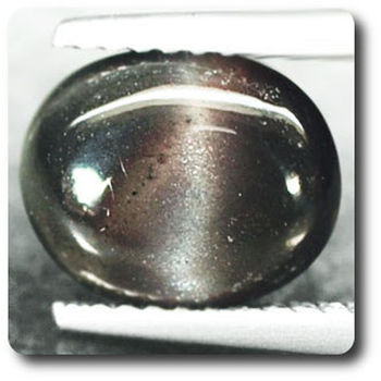 1.98 CT. NATURAL CAT'S EYE SCAPOLITE