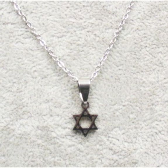 Star of David pendant with its chain