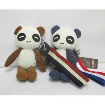 panda jewelry key ring