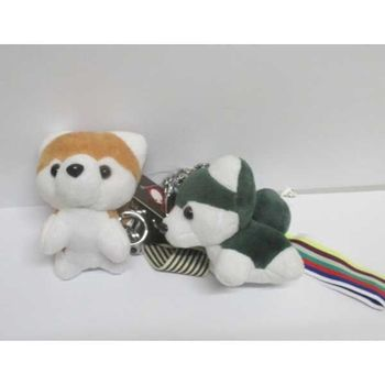 fox jewelry key ring