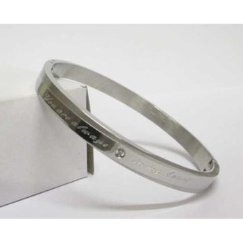message steel ring