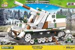 SD.KFZ. 165 Hummel - 575 pcs , 2 figurines