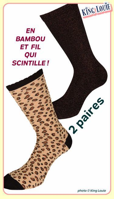 Lot de 2 paires de chaussettes King Louie - Motif PANTHER black