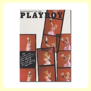 Carte postale dépliante PLAYBOY - Avril '66