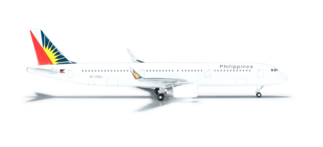 Philippine Airlines Airbus A321 with sharklets