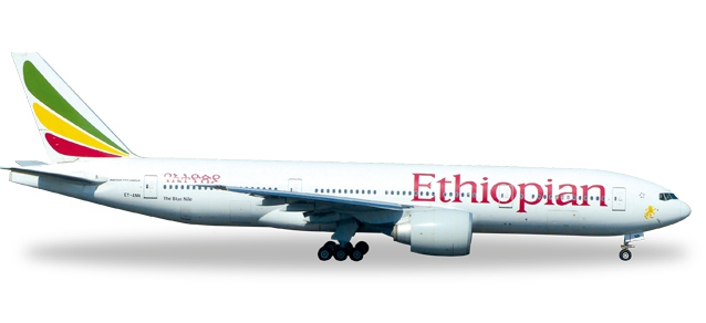 "Ethiopian Airlines Boeing 777-200LR ""The Blue Nile"""