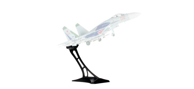 A-7 display stand