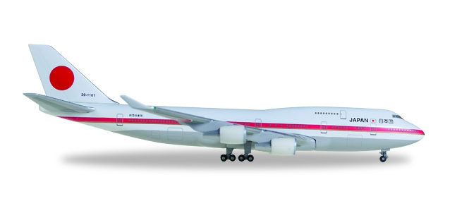 JAL – Japan Airlines Boeing 747-400 Japan Self Defence Force