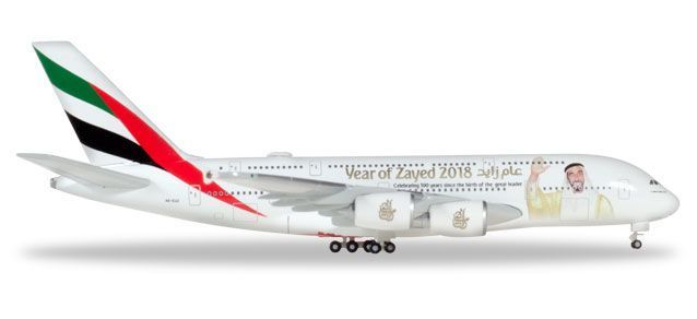 "Emirates Airbus A380 - ""Year of Zayed"""