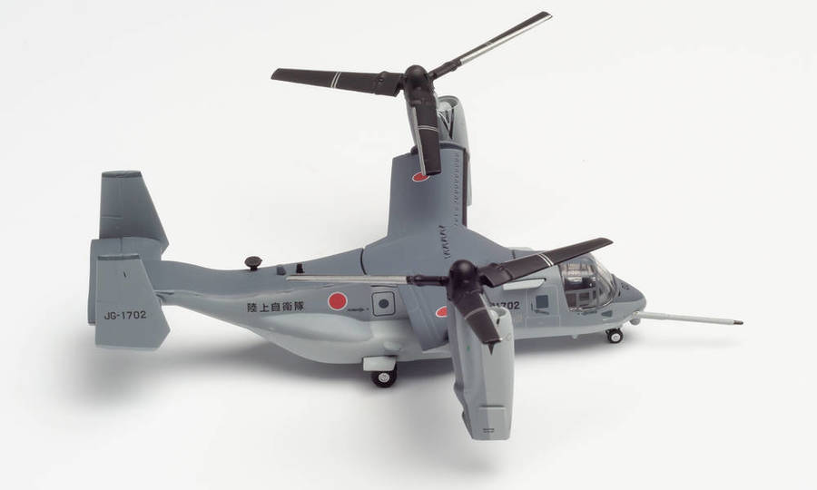 Japan Ground Self-Defense Force Bell/Boeing V-22 Osprey