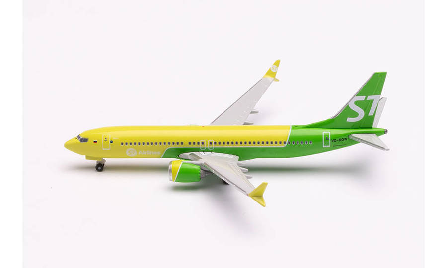 S7 AIRLINES BOEING 737 MAX 8