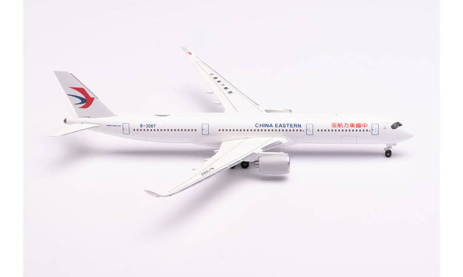 CHINA EASTERN AIRLINES AIRBUS A350-900 – B-306Y