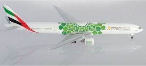 "Emirates Boeing 777-300ER - Expo 2020 Dubai ""Sustainability"" Livery"