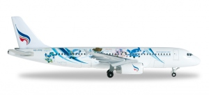 "Bangkok Airways Airbus A320 ""Mascots"""