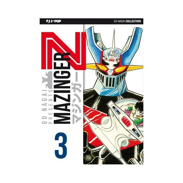 MAZINGER Z + GREAT MAZINGER 7 Tomes en stock