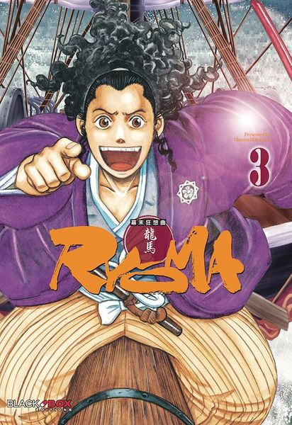 RYOMA intégrale 3 tomes  OCCASION état comme neuf