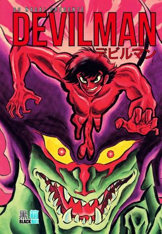 DEVILMAN  EDITION COLLECTOR 50 ANS - PACK 5 TOMES