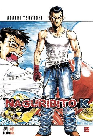 NAGURIBITO K - ONE SHOT 300 pages + pages couleurs