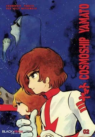 Cosmoship Yamato TOME 2 NOUVELLE EDITION