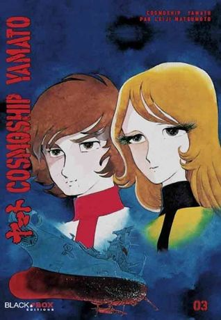 Cosmoship Yamato TOME 3 FIN NOUVELLE EDITION