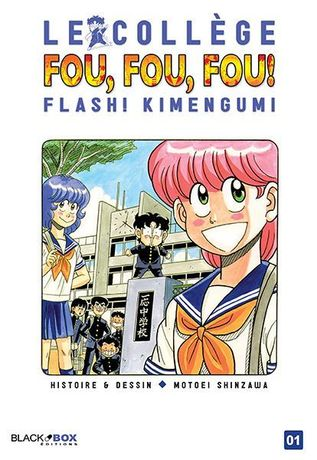 Collège Fou Fou Fou (le) - Flash! Kimengumi  PACK intégrale 3 tomes OCCASION état comme neuf