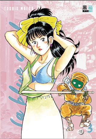 La Blue Girl tome 3  (PUBLIC AVERTI -18 ANS)