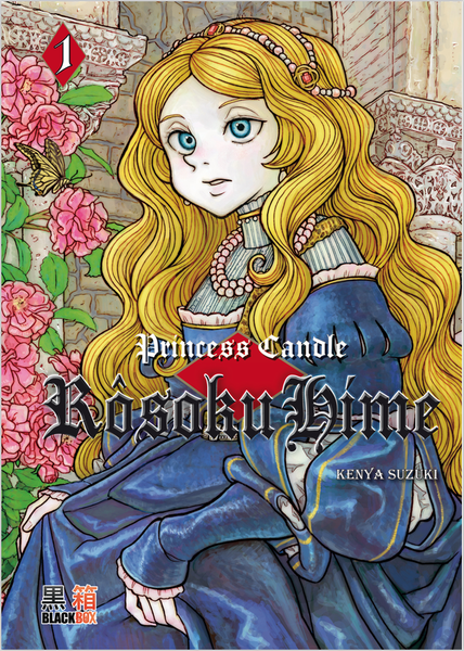 Rousoku-hime CANDLE PRINCESS PACK INTÉGRALE 2 TOMES SOLDES