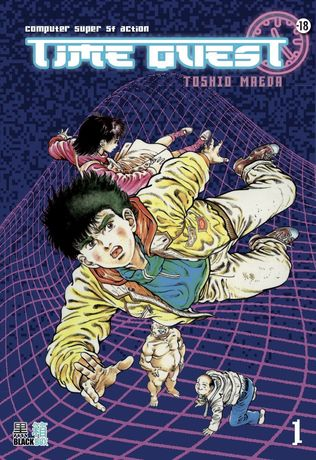 Time Quest TOME 1