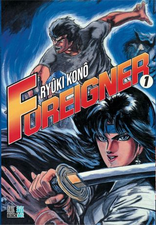 Foreigners  TOME 1/2