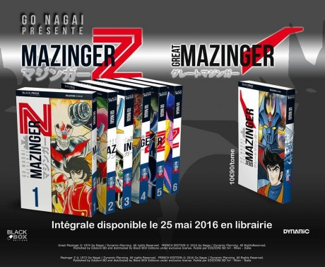 MAZINGER Z + GREAT MAZINGER  INTÉGRALE 7 Tomes