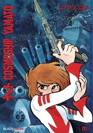 Cosmoship Yamato TOME 1 NOUVELLE EDITION