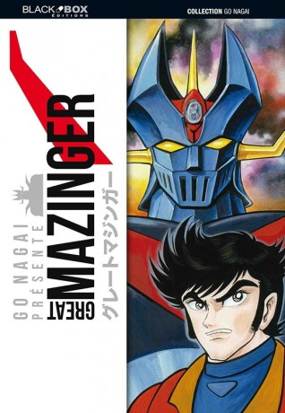 GREAT MAZINGER ONE SHOT