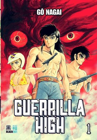 GUERILLA HIGH TOME 1
