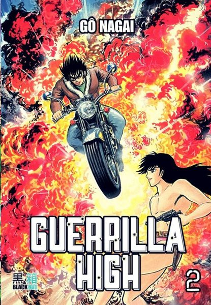 GUERILLA HIGH TOME 2