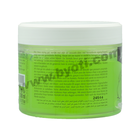 Gel Control Sculpting à base  huile AVOCAT et OLIVE 300ml - ACTIVILONG