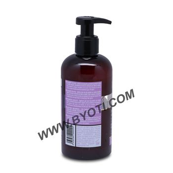 SHAMPOING DOUX SUBLIMATEUR 250ML - NATURALONG