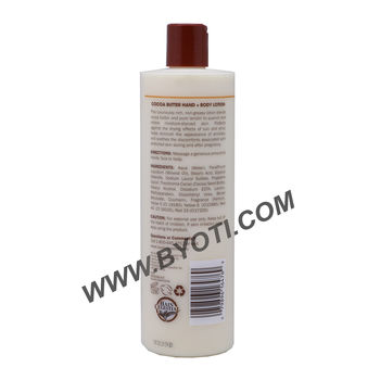 Cocoa Butter Hand and Body Lotion - Queen Helene 473ml
