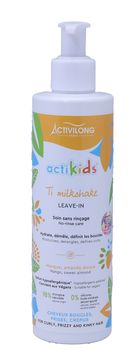 Ti milkshake - Leave In de ACTIKIDS à base de mangue et d'amande douce - Activilong 240ml