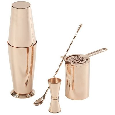 Boston Shaker Rose Gold Plated Yukiwa 70cl