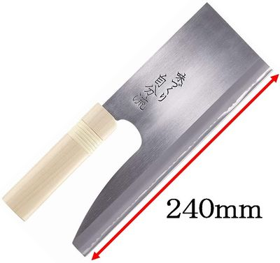Soba Kiri Japanese Knife Blade 24cm Wooden Handle