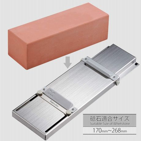 TOJIRO PRO Sharpening Table