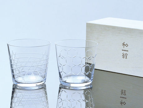 Whisky Glass Set T248 - 2 Pieces