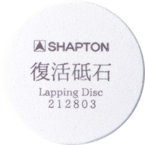 Lapping Disc Shapton